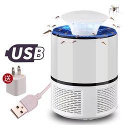 ĐÈN BẮT MUỖI CẮM ĐIỆN QUA CỔNG USB giá sỉ