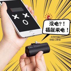 PIN SẠC NHỎ GỌN IWALK USB -C giá sỉ