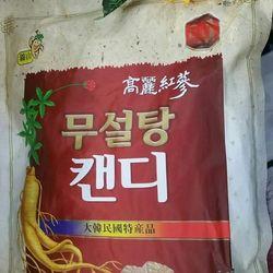 Kẹo Sâm Hàn Quốc Không Đường SUGAR FREE RED GÍNENG CANDY giá sỉ