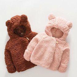 Áo khoác gấu siêu ấm và đáng yêu cho bé trai/bé gái giá sỉ