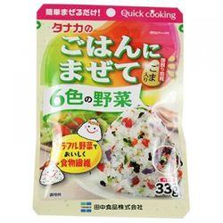 Gia Vị Rắc Cơm Rau Củ 6 Màu Tanaka Tanaka Sparkling Spice - 6 colors vegetables giá sỉ