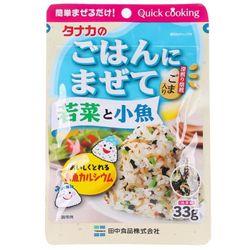 Gia Vị Rắc Cơm Rau Củ Và Cá Khô Tanaka Tanaka Sparkling Spice - Vegetables and Dried Fish 33g giá sỉ