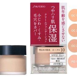 Kem nền Shiseido Integrate Gracy SPF22/PA giá sỉ