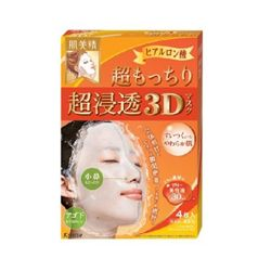 Mặt Nạ Hadabisei Siêu Mềm Mịn - 30Ml Hadabisei Super Smooth Face Mask - 30ML - Others