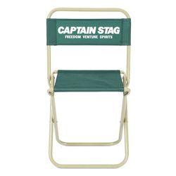 Ghế Gấp Tiện Lợi Captain Stag Cỡ NhỏXanh Lá