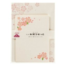 Tập Ghi Chú A6 - 02878928