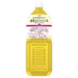 Trà Jasmine Chai 2L Jasmine Tea 2L Bottle