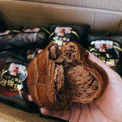 bánh socola