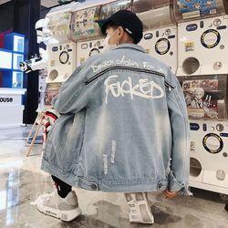 khoác jeans zip giá sỉ