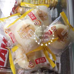 Bánh Nhũ Hoa