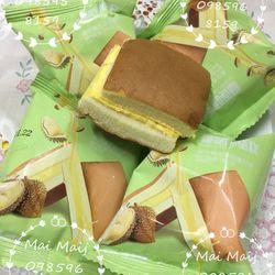 Bánh Bông Lan Sầu Riêng giá sỉ, giá bán buôn