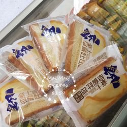 Bánh Sanwich Sữa Chua