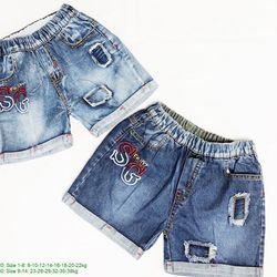 Quần short jeans bé trai thêu SG size đại s9-14 giá sỉ