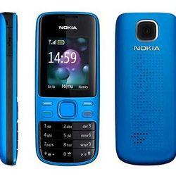 Nokia 2690 zin chụp hình nghe nhạc giá sỉ