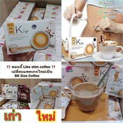 cà phê giảm cân BK Size Coffee