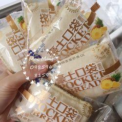 Bánh nhân dứa Horsh 126k/kg giá sỉ