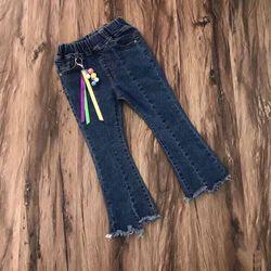 quần jean dài ống loe order 25n nhí - QBG001-8115 giá sỉ