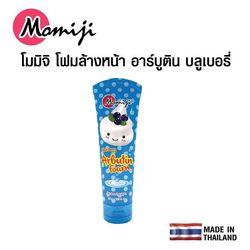 Sửa rửa mặt Momiji Thái Lan 100g giá sỉ