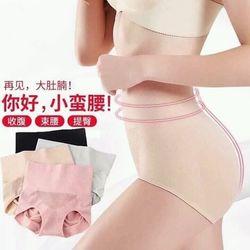 quần lót kháng khuẩn giá sỉ