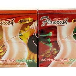 Kem tan mỡ bụng ớt - gừng Flourish 500gr giá sỉ
