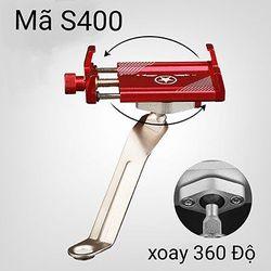 Kẹp xe máy inox S400