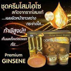Bộ mỹ phẩm dưỡng trắng da gingseng premium Thái lan giá sỉ