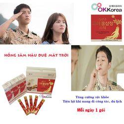 Hồng sâm health time royal stick giá sỉ