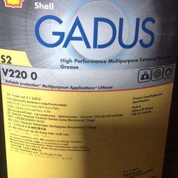 Mỡ Shell GADUS S2 V220 0 xô 18Kg giá sỉ