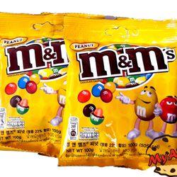kẹo socola MM nhân đậu phộng giá sỉ