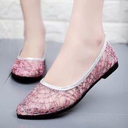 Giày búp bê lưới cao su thoáng mát siêu bền-305 giá sỉ