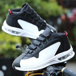 Giày sneaker thời trang NAM from ôm chân dễ dàng phối đồ 513 giá sỉ