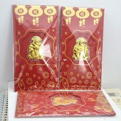 combo 8 Bao lì xì thần tài độc đáo giá sỉ