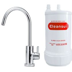 Thiết bị lọc nước A101E có bình lọc nước lắp dưới bồn rửa giá sỉ