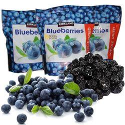 Quả Việt Quất Khô Kirkland 567g-Blueberries