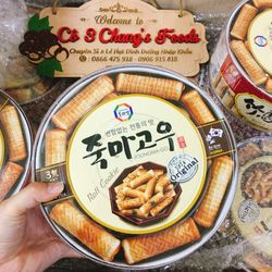 Bánh Quế Vị Rong Biển Hàn Quốc 365g giá sỉ
