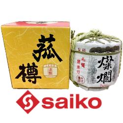 Rượu hũ Taru Nhật Bản giá sỉ