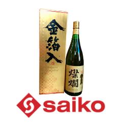 Rượu Nhật Bản vảy vàng tuyệt đẹp Junmai Daiginjo Sanran - Made in Japan giá sỉ