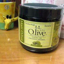 Hấp dầu olive hủ nhựa 750ml giá sỉ