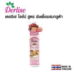 Sữa dưỡng thể Derlise hương nọc ong mật Thái Lan giá sỉ