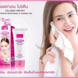 Sữa rửa mặt Collagen Fenfang Thái Lan