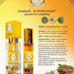 Dầu sâm thảo mộc Thái Lan loại I