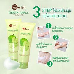 Sữa dưỡng thể Momiji Táo sữa chua Thái Lan