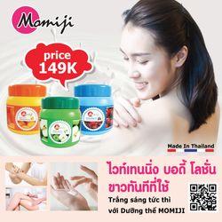 Sữa dưỡng thể trắng da Momiji Thái Lan
