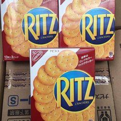Bánh Ritz Nhật Bản dành cho bé giá sỉ, giá bán buôn