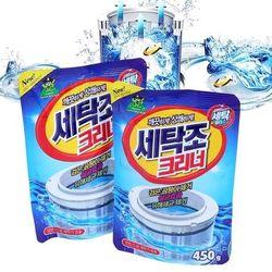 Bột tẩy lồng máy giặt Hàn Quốc giá sỉ