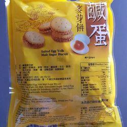 Bánh quy trứng muối Đài Loan 500g giá sỉ, giá bán buôn