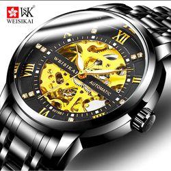 Đồng hồ cơ nam hãng giá sỉ