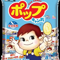 Kẹo mút FUJIYA - nổi tiếng Nhật Bản giá sỉ