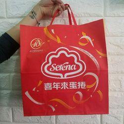 bánh quy ngọt vị trứng serena 512g Đài Loan giá sỉ