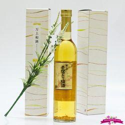 Rượu mơ Nhật giá sỉ